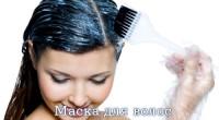 Маска для волос – правила использования